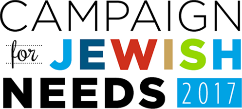 Campaign for Jewish Needs 2017