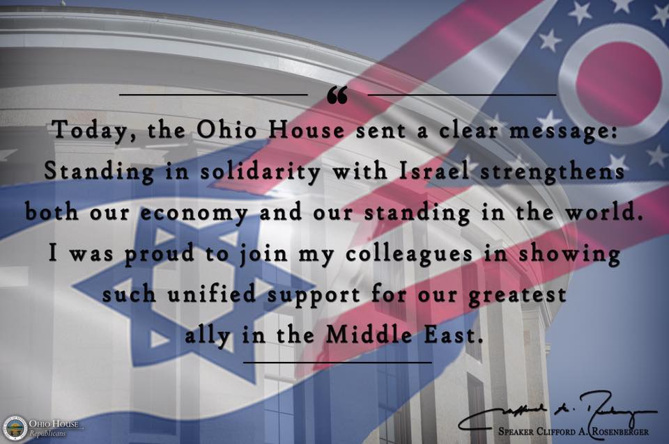 Taking a Stand Against BDS with H.B. 476