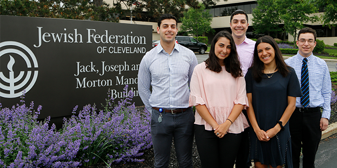Meet Our 2018 Summer Interns