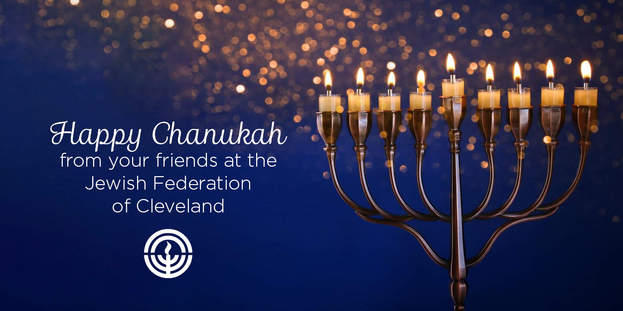 Chanukah Message from Erika B. Rudin-Luria