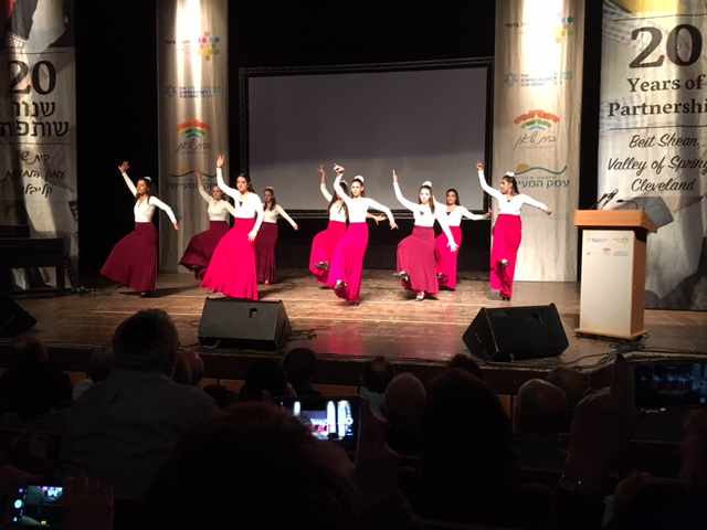 Beit Shean Partnership Celebration