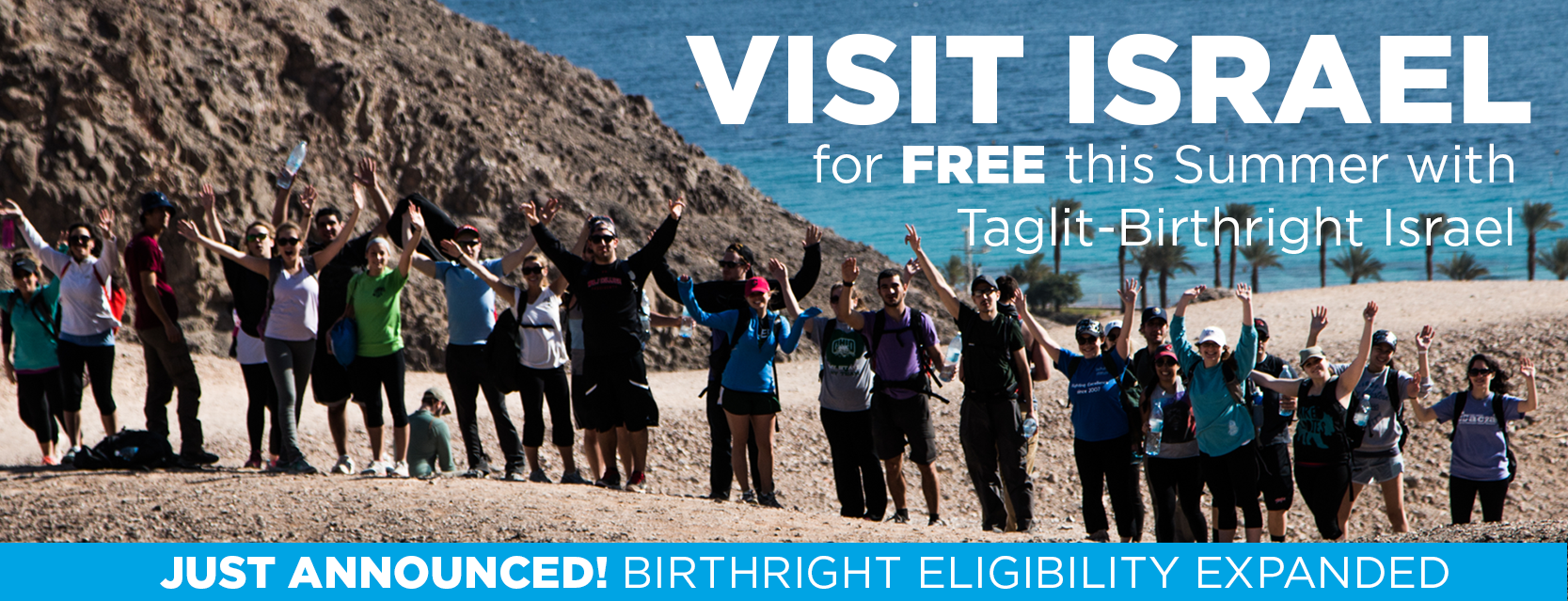 Birthright Eligibility Expanded