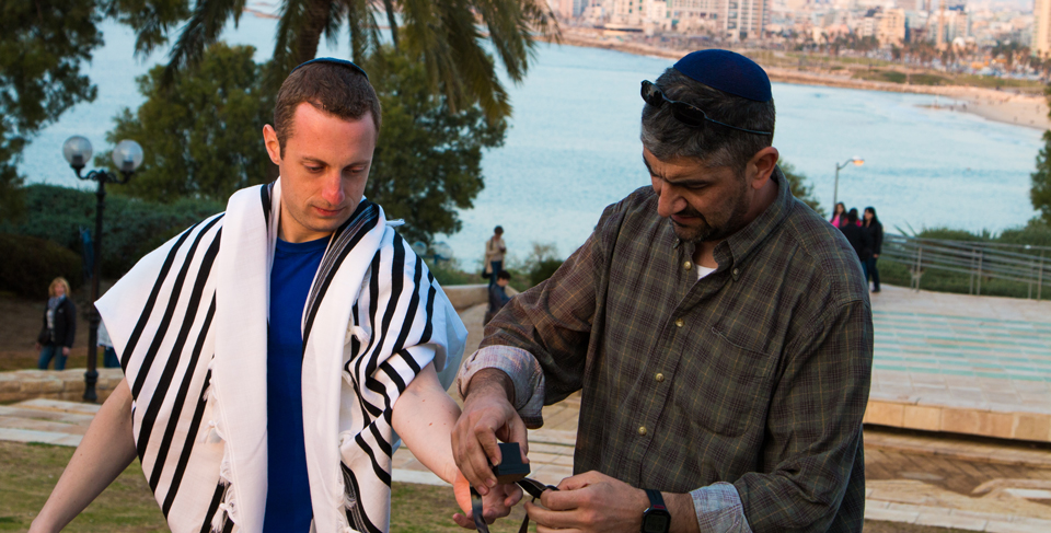 The Impact of Birthright Israel