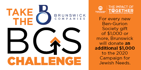 Take the Brunswick Companies BGS Challenge