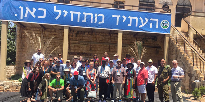 Travel Blog: Civic Leaders Israel Mission