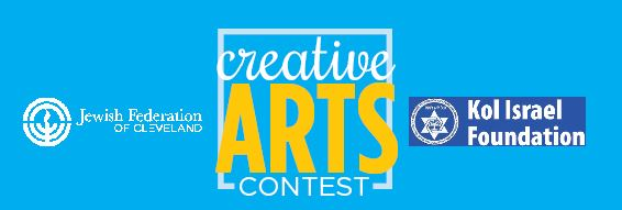 Call for Entries: 2018 Creative Arts Contest