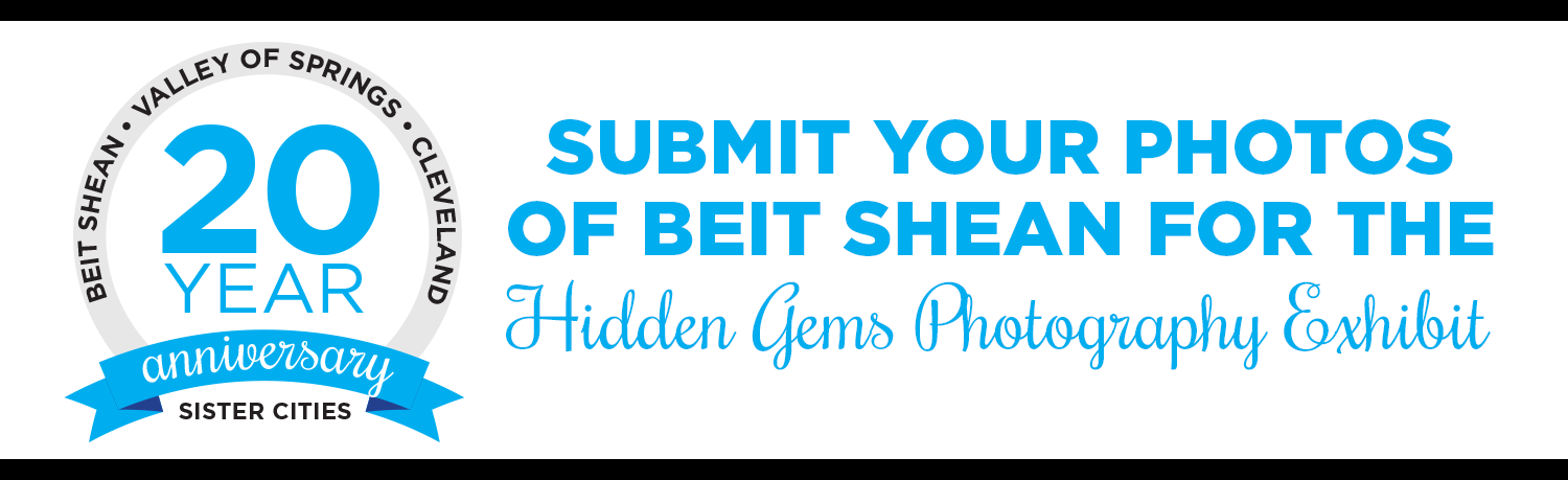 Submit Your Photos of Beit Shean