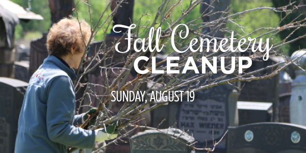 Volunteers Needed for Annual Fall Cemetery Cleanup