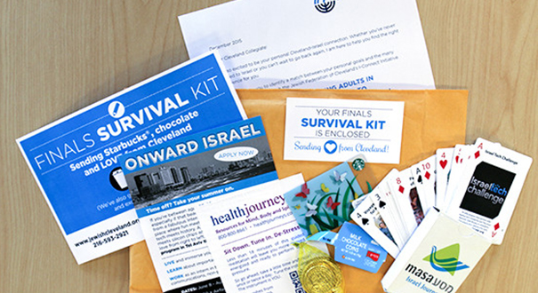Order a FREE Finals Survival Kit!