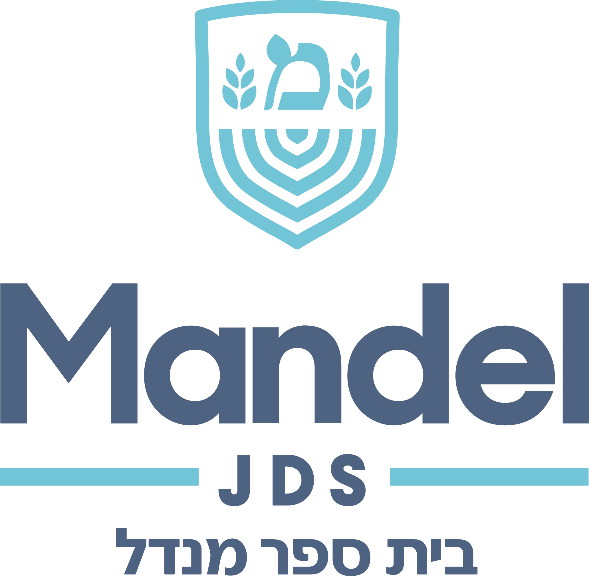 Mandel Jewish Day School New Logo