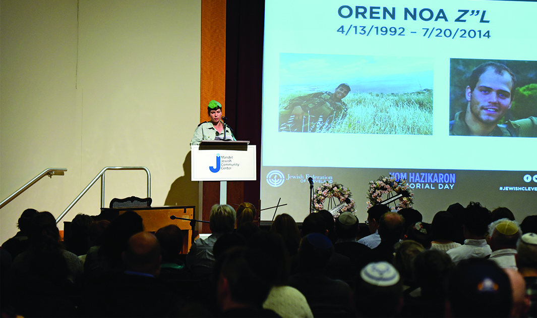 Remembering Oren Noa on Yom Hazikaron
