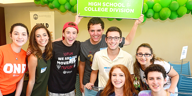 Teens Learn Jewish Values, Philanthropy