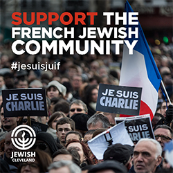 Support France Now!