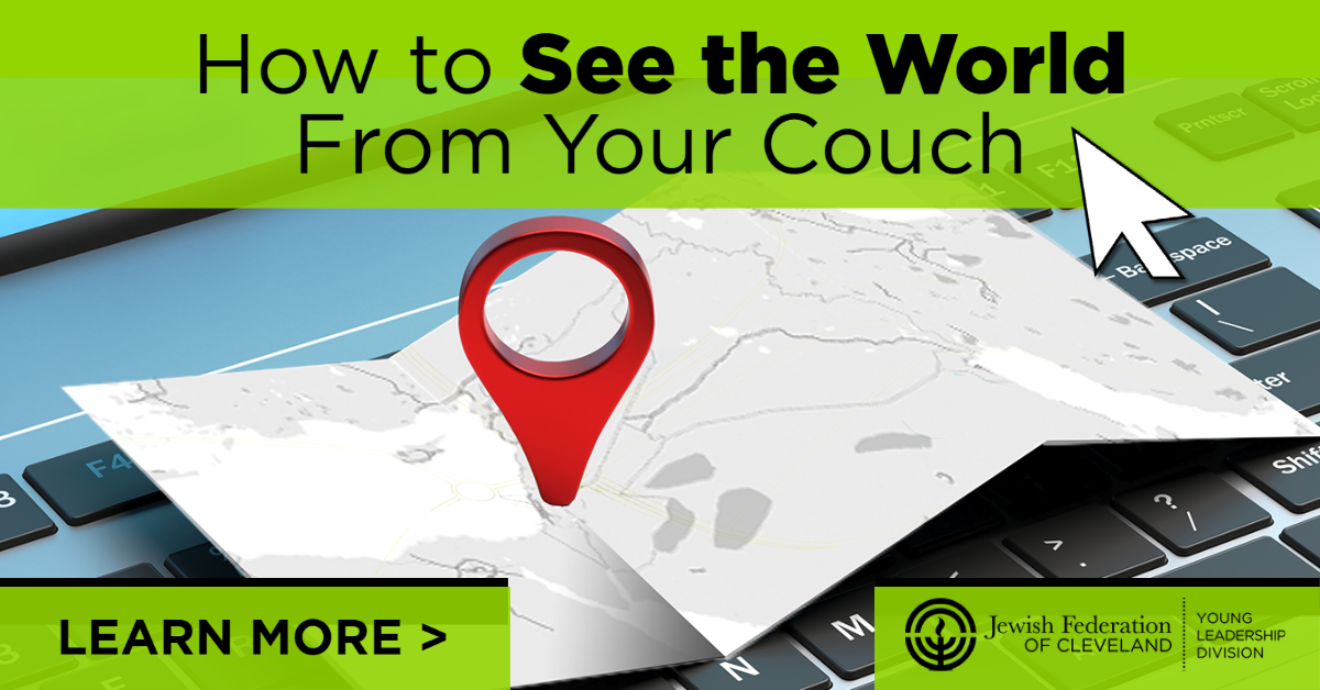How to See the World From Your Couch