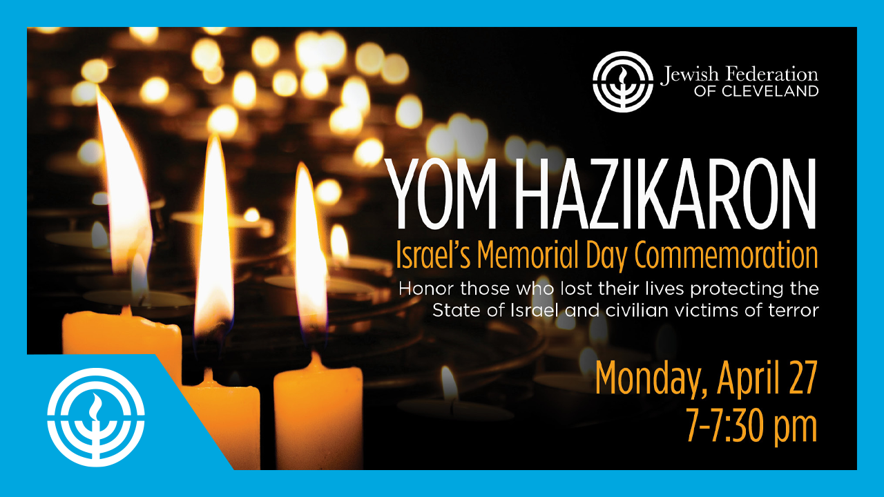 WATCH: Yom Hazikaron Virtual Ceremony