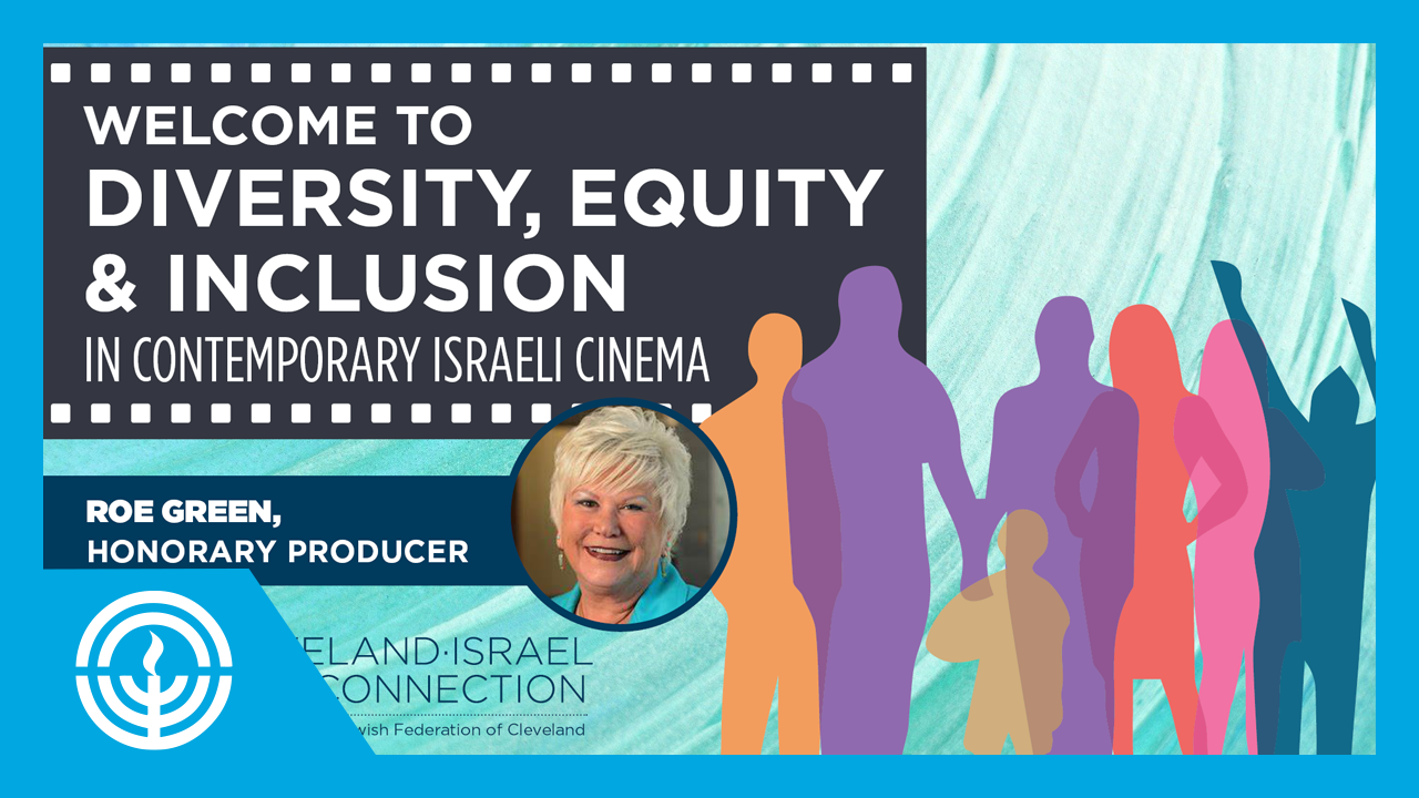 WATCH: Diversity, Equity & Inclusion in Contemporary Israeli Cinema, Part 2