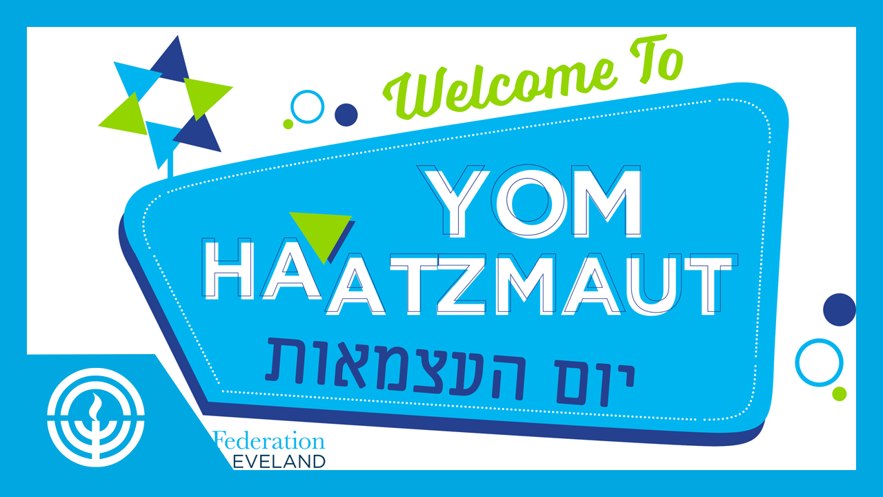 WATCH: Yom Ha'atzmaut 2021