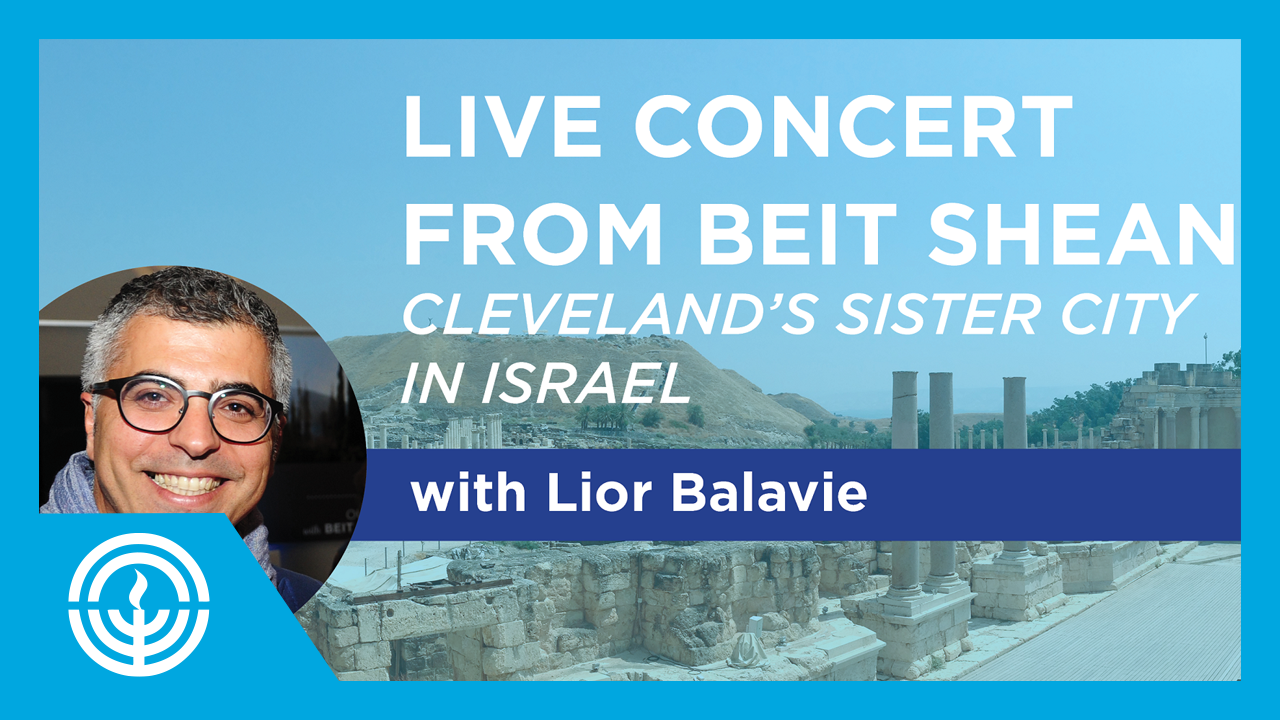 WATCH: Lior Balavie: Live from Beit Shean Yom Ha'atzmaut Concert