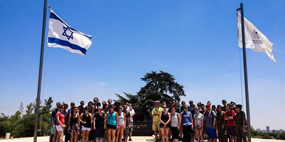 Summer 2014 Birthright Trip