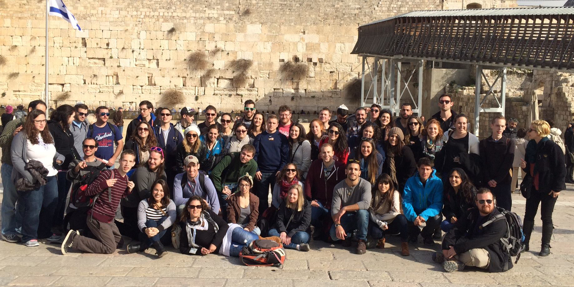 Cleveland Birthright Explores Israel