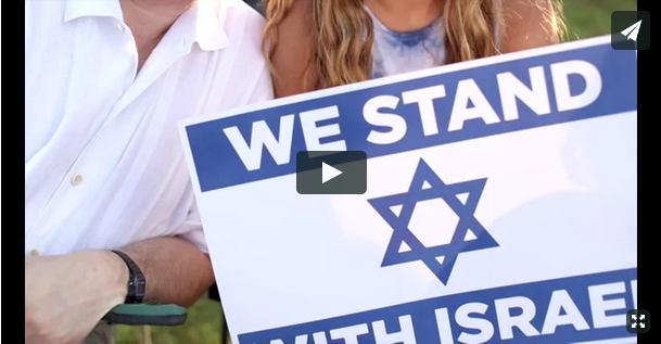 Solidarity Rally for Israel