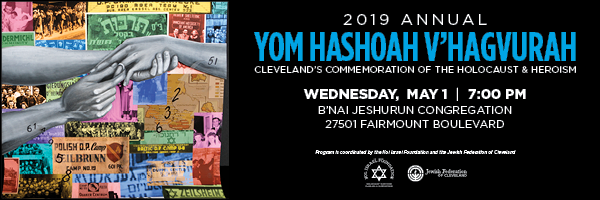 Join Our Community to Remember the Holocaust