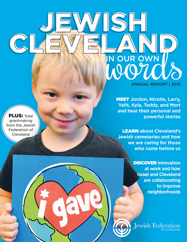 2015 jewish Federation of Clevealnd Annual Report