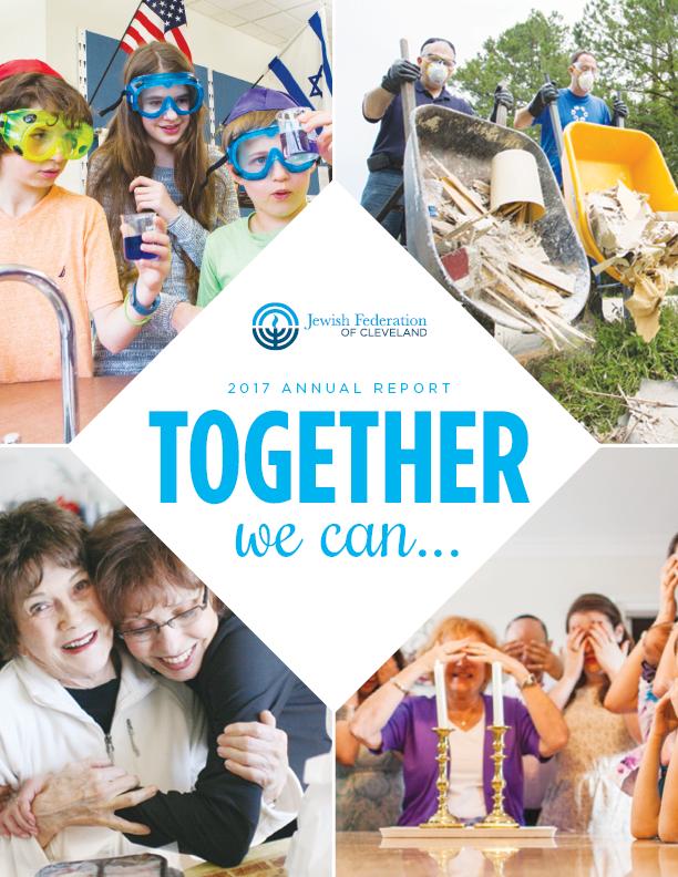2017 Jewish Federation of Cleveland Annual Report